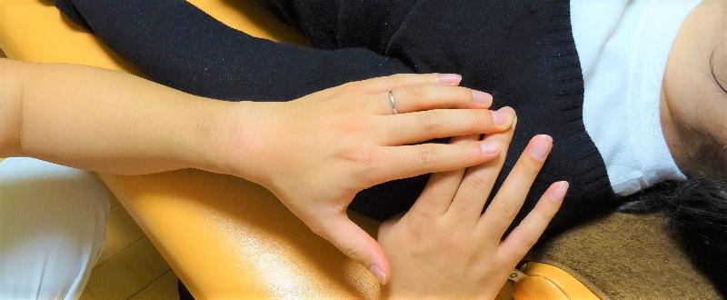 関節の炎症を抑えるマッサージ