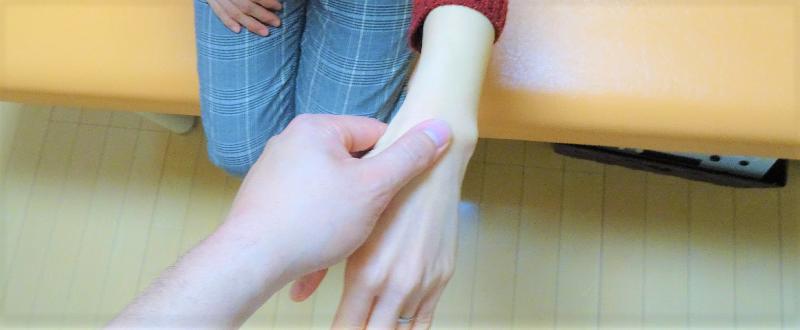 前腕の歪みをとる整体