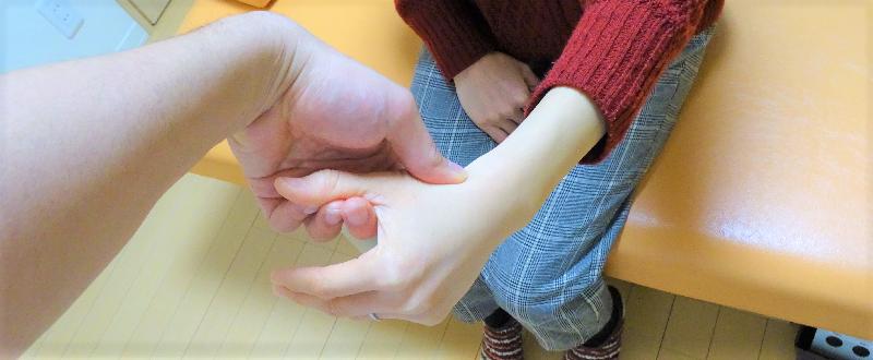母指の歪みをとる整体